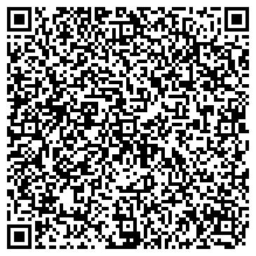QR-код с контактной информацией организации ООО «Миралди ВС»