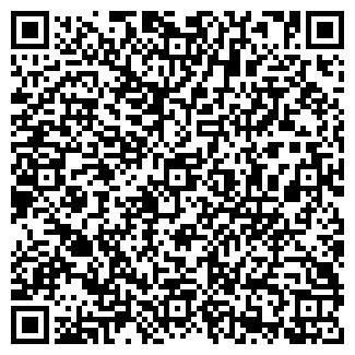 QR-код с контактной информацией организации Караоке Про