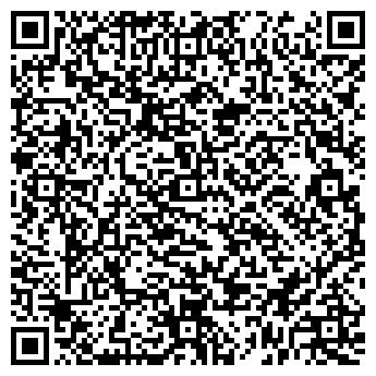 """QR-код с контактной информацией организации Общество с ограниченной ответственностью ООО """"Экспомедиа"""""""