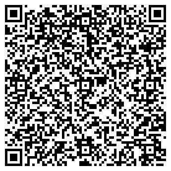 QR-код с контактной информацией организации Арт-салон «Паприка»