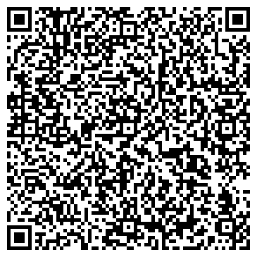 QR-код с контактной информацией организации Студия свадеб и торжеств «Tango»