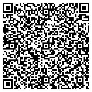 """QR-код с контактной информацией организации """"For You"""""""