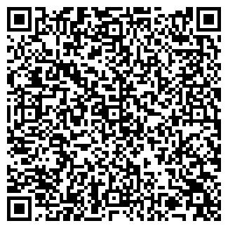 QR-код с контактной информацией организации HappyService