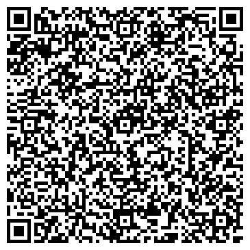 """QR-код с контактной информацией организации Интернет магазин """"Rainbow"""""""
