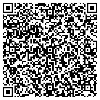 """QR-код с контактной информацией организации ПРОМОГРУППА """"ПОЗИТИВ"""""""