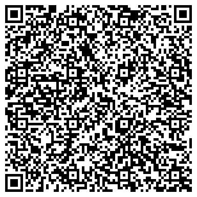 QR-код с контактной информацией организации Другая Гостинично-развлекательный комплекс «Сахалин»
