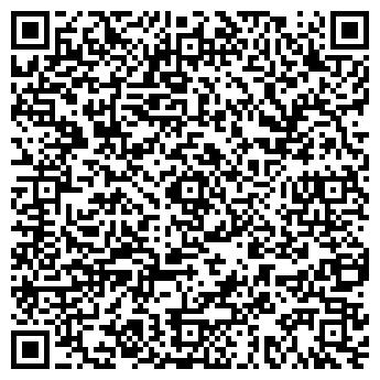 """QR-код с контактной информацией организации Интернет-Магазин """"GaS"""""""