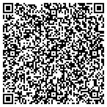 QR-код с контактной информацией организации Мастерская декора «Комильфо»