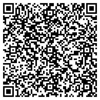 QR-код с контактной информацией организации VALER T.M.