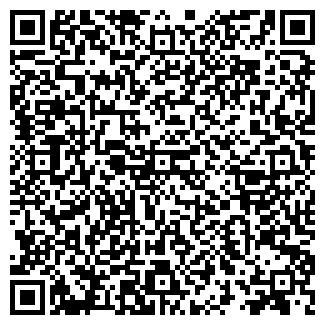 QR-код с контактной информацией организации P-studio