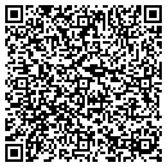 QR-код с контактной информацией организации чп.Семенюк