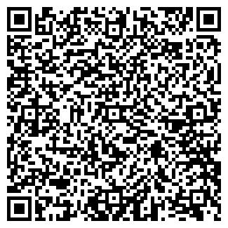 QR-код с контактной информацией организации O-Iskras