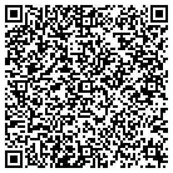 QR-код с контактной информацией организации Субъект предпринимательской деятельности СПД Людмила Пухова