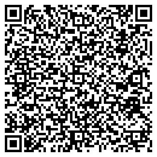 QR-код с контактной информацией организации Forteam