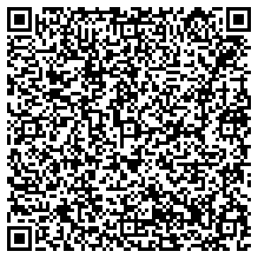 QR-код с контактной информацией организации Другая Цветочный центр