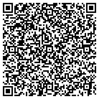 QR-код с контактной информацией организации ФОП Гуленко А.А.