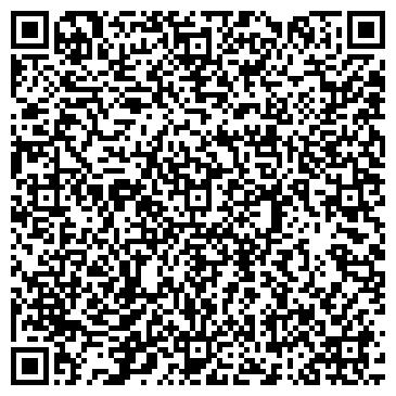 QR-код с контактной информацией организации Мастерская танца Джуман