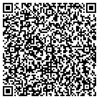 QR-код с контактной информацией организации Айс Шок, ООО