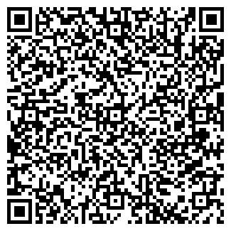QR-код с контактной информацией организации Декор-сервис
