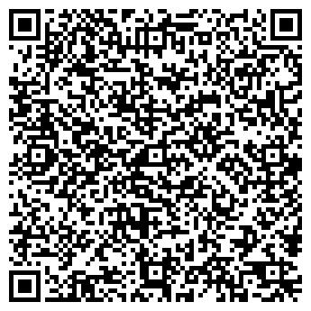 QR-код с контактной информацией организации Высотные работы