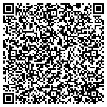 QR-код с контактной информацией организации Частное предприятие ЧП Высота
