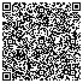 QR-код с контактной информацией организации Клуб «Гармония»