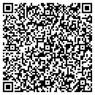 QR-код с контактной информацией организации Садочек