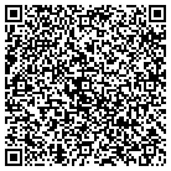 QR-код с контактной информацией организации СПД Сергей Ткачук
