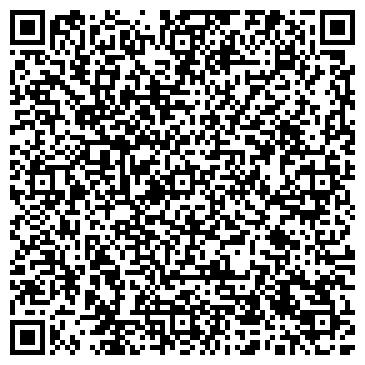 """QR-код с контактной информацией организации Видео-фото- студия """"АМИ"""""""