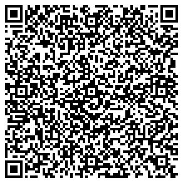 QR-код с контактной информацией организации Школа Cальсы, ЧП