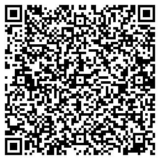 QR-код с контактной информацией организации Youlalight