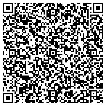 QR-код с контактной информацией организации Театр вогню «FireLife»