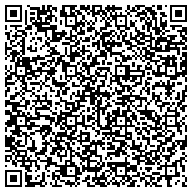QR-код с контактной информацией организации Арт-студия песочной анимации Sand Storm