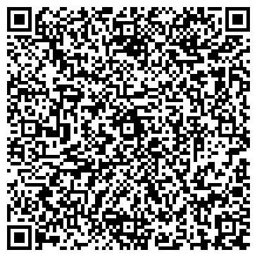 QR-код с контактной информацией организации Шоу-балет «ЛегеАрт»