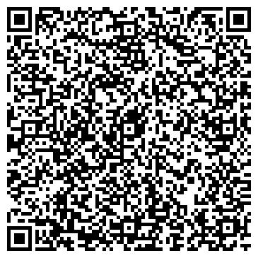 """QR-код с контактной информацией организации Интернет магазин """"Лимидж"""""""