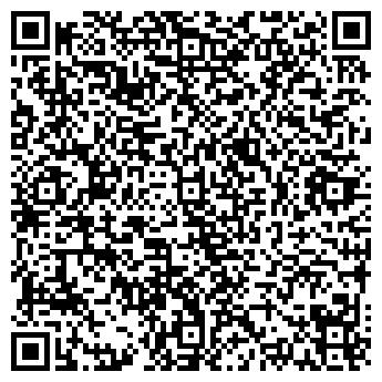 QR-код с контактной информацией организации Частное предприятие Чп Кочедыков