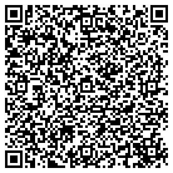QR-код с контактной информацией организации Субъект предпринимательской деятельности СПД «Венеция»