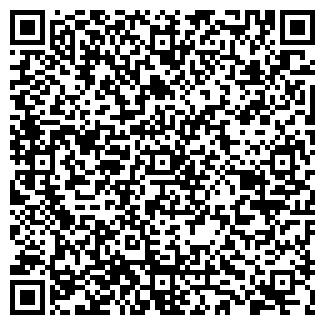 QR-код с контактной информацией организации Другая ВечерОК