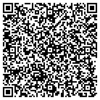 QR-код с контактной информацией организации OOO «Виктори»