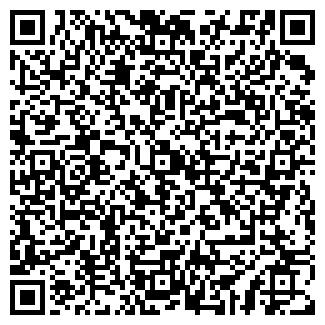 """QR-код с контактной информацией организации ЧП """"Бойко»"""