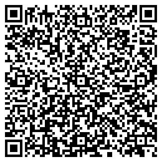 QR-код с контактной информацией организации Скайофис