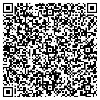 """QR-код с контактной информацией организации Интернет магазин """"Ируська"""""""
