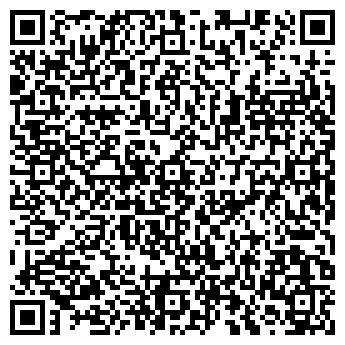QR-код с контактной информацией организации Субъект предпринимательской деятельности ЧП Федчишин А. В.