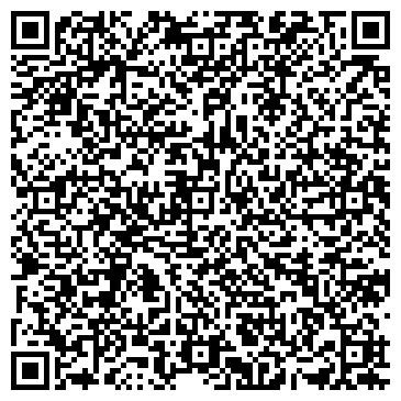 """QR-код с контактной информацией организации Интернет магазин """"Kiddy Boom"""""""