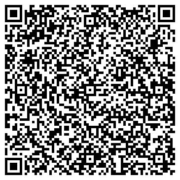 QR-код с контактной информацией организации Субъект предпринимательской деятельности Пейнтбол - клуб Камикадзе Львов, СПД