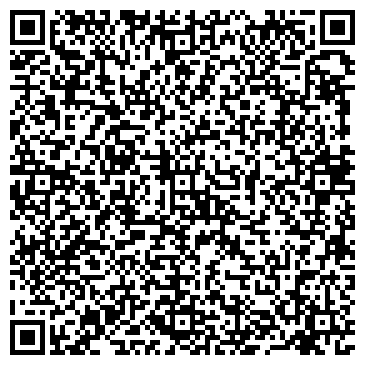 QR-код с контактной информацией организации Тур Зима — Лето