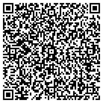 QR-код с контактной информацией организации Субъект предпринимательской деятельности «Восьмое Небо»