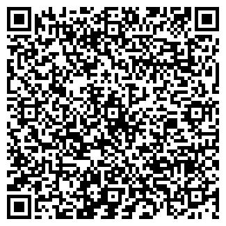 QR-код с контактной информацией организации InWed