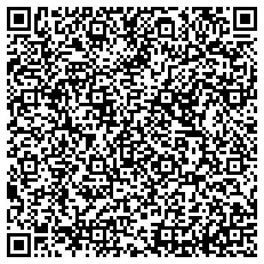 """QR-код с контактной информацией организации Студия цифрового искусства """"INSIGNIA"""""""