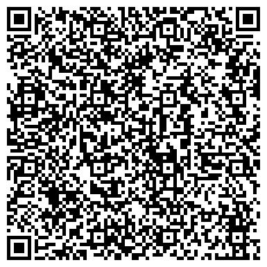 QR-код с контактной информацией организации Продюсерский Центр StarWay (СтарУэй), ТОО